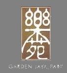 Garden Jaya Park